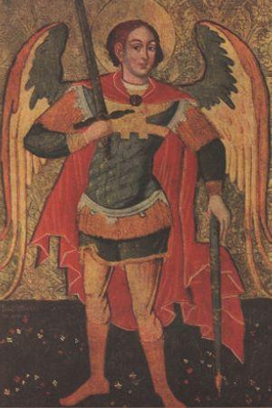День Ангела - листівки та привітання, #133