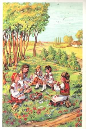 Діти - листівки та привітання, #145