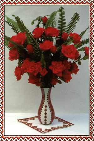 Квіти - листівки та привітання, #309
