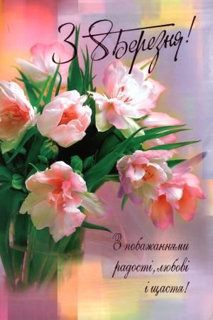 http://postcard-ua.com/postcards/00235.jpg