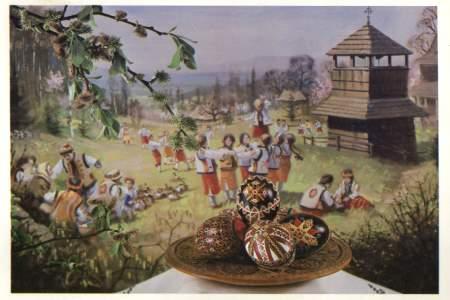 Великдень - листівки та привітання, #346