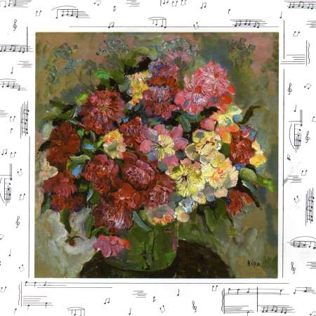 Квіти - листівки та привітання, #372