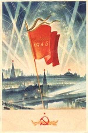 День Перемоги - листівки та привітання, #398