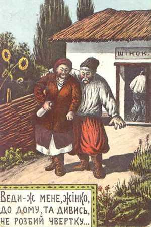 Гумор - Пиятика - листівки та привітання, #420