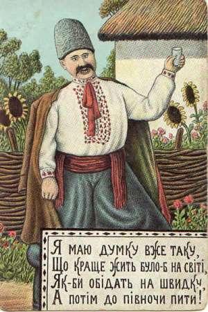 Гумор - Пиятика - листівки та привітання, #423