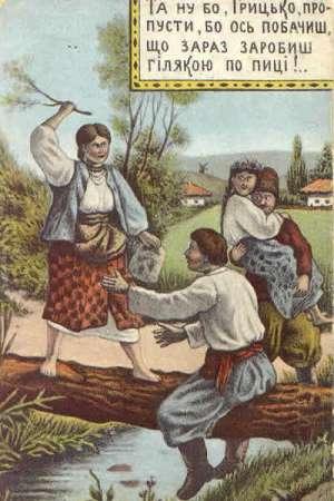 Гумор - Амурні - листівки та привітання, #426