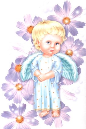 День Ангела - листівки та привітання, #446