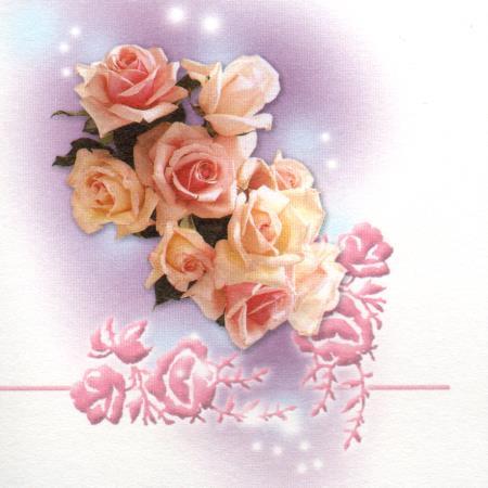 Одруження - листівки та привітання, #449