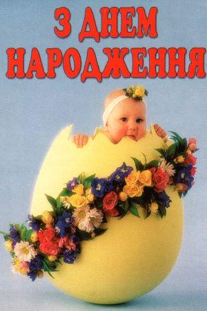 http://postcard-ua.com/postcards/00329.jpg