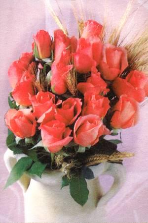 Квіти - листівки та привітання, #457