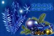 Листівка #820 з розділу Новий Рік