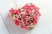 Листівка #1011 з розділу День Св. Валентина