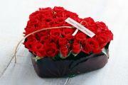 Листівка #1025 з розділу День Св. Валентина