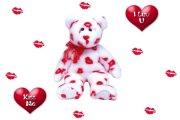 Листівка #1027 з розділу День Св. Валентина