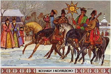 Різдво - листівки та привітання, #1731