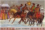 Листівка #1731 з розділу Різдво
