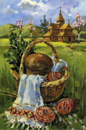 Великдень - листівки та привітання, #1733
