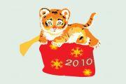 Листівка #2071 з розділу Новий Рік