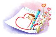 Листівка #2988 з розділу День Св. Валентина