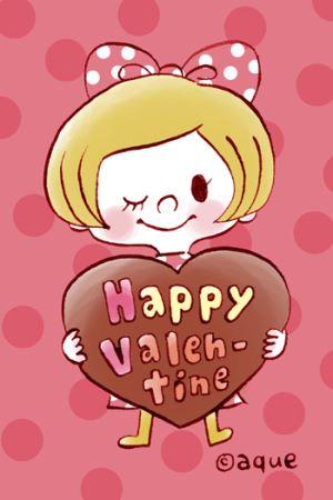 День Св. Валентина - листівки та привітання, #2996