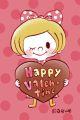 Листівка #2996 з розділу День Св. Валентина