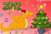 Листівка #3291 з розділу Новий Рік