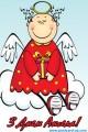 Листівка #3438 з розділу День Ангела