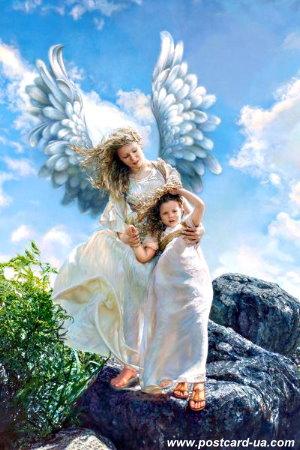 День Ангела - листівки та привітання