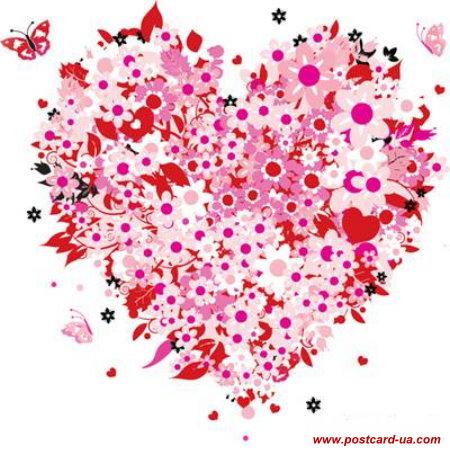 День Св. Валентина - листівки та привітання, #3449