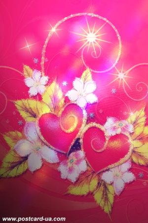День Св. Валентина - листівки та привітання, #3454