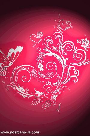 День Св. Валентина - листівки та привітання, #3456