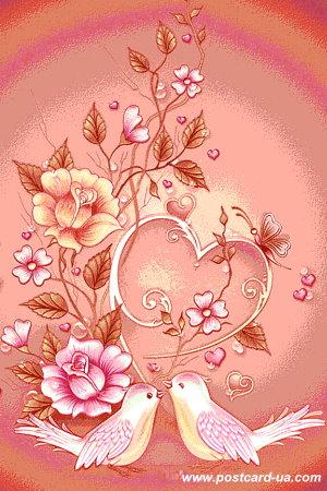 День Св. Валентина - листівки та привітання, #3458