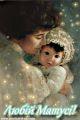 Листівка #3644 з розділу День Матері