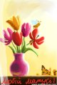 Листівка #3649 з розділу День Матері